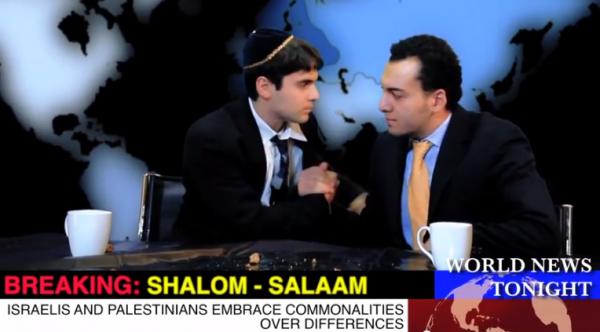 salaam-shalom