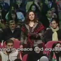 peace movement official palestine